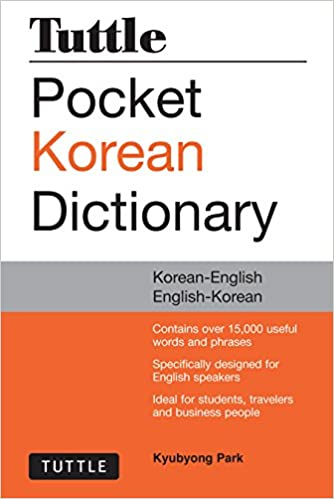 english to korean dictionary free download