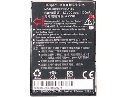Original HTC 1130mAh Lithium Polymer Li-Po Standard Replacement Rechargeable Battery OEM HERA160 for HTC Wing