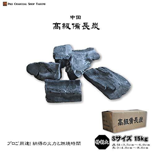格安即決 中国 備長炭 15kg Sサイズ ×2箱(30kg) Sサイズ 特割大 特割大 備長炭 抜群の火力 B01L3C51DE, カスヤマチ:a681a9df --- casemyway.com