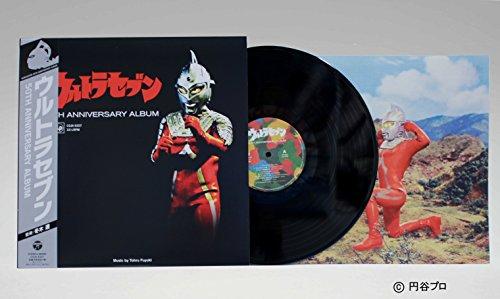 Ultra Seven 50Th Anniversary Album  (Limited)