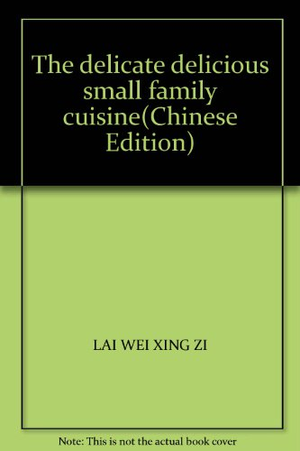 The delicate delicious small family cuisine(Chinese Edition)