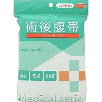 Amazon.co.jp:腹帯 マジックタ...