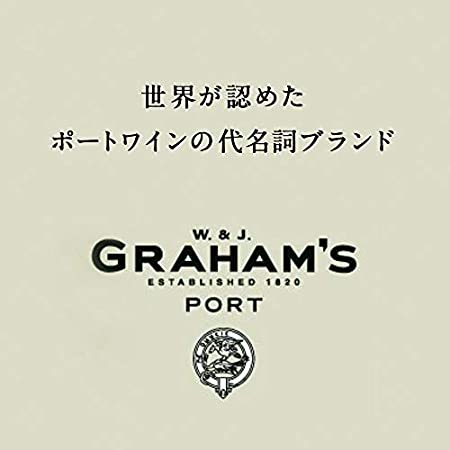 Graham's - Grahams Fine Ruby Port