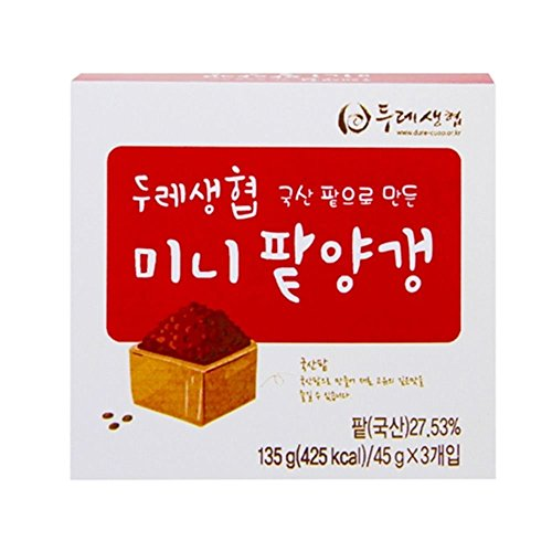 Dure Small Jelly Red Beans Yokan  x 2