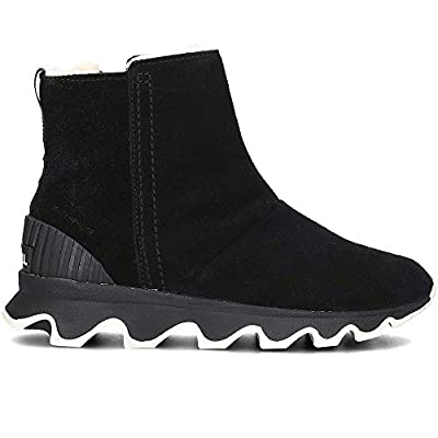 Sorel - Women's Kinetic Short Insulated Winter Boots