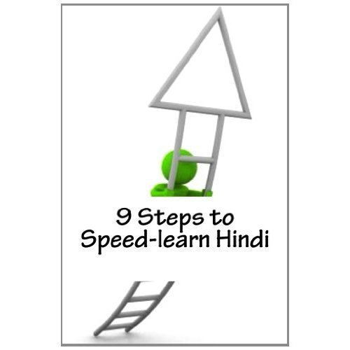 9 Steps To Speed Learn Hindi  English Edition