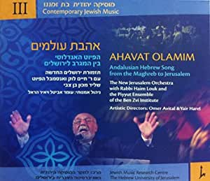 Ahavat Olamim Andalusian Hebrew Song from the Maghreb to Jerusalem