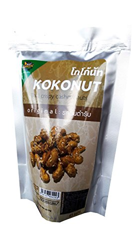 Price comparison product image 3 packs of Kokonut,  Thai crispy cashew nuts original flavor,  Healthy and Deliicious premium quality snack from Thailand.(70 g / pack)