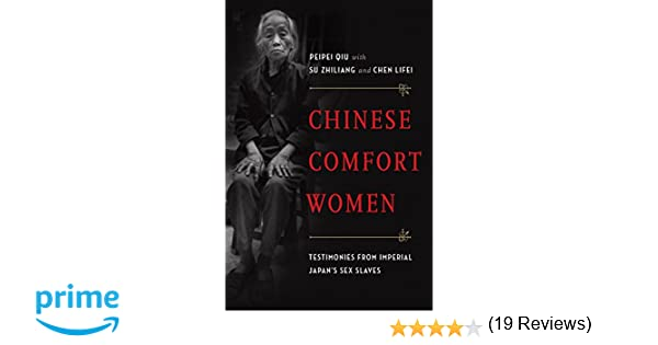 The Comfort Women Sexual Violence and Postcolonial Memory in Korea and Japan Worlds of Desire The Chicago Series on Sexuality Gender and Culture