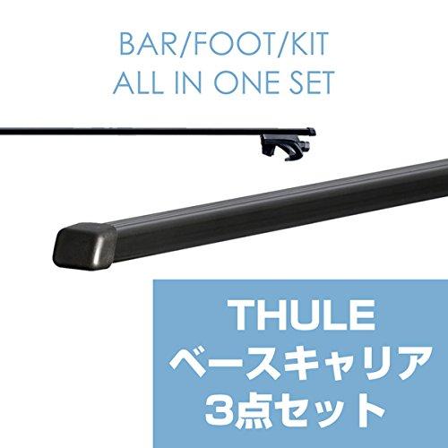 THULE(スーリー) SX4 S-CROSS専用ベースキャリアセット(フット753+スクエアバー761+キット4040) ダイレクトルーフレール付き H27/2~ YA22/YB22 B0194EXEEQ