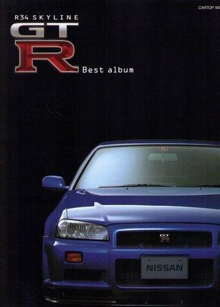 - NISSAN R34 SKYLINE GT-R Best album (Japan Import)