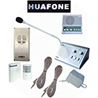 (Kit#2) Automatic Drive Thru Intercom kit + In-Store-Communication Kitchen Master+Vehicle Detector (Commercial-Grade)