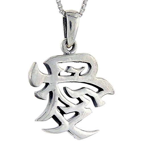 Sterling Silver Chinese Symbol Pendant