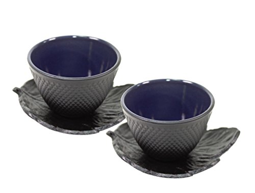 Black Polka Dot Hobnail Japanese Cast Iron Tea Cup Sets Teacup with Tea Cup Saucers ~ We Pay Your Sales Tax (2 cups + 2 saucers) ()