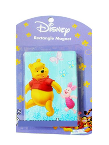 (Winnie the Pooh and Pigglet Retangular Magnet - Kids Refridgerator Magnets)
