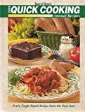 Taste of Home's 2005 Quick Cooking Annual Recipes, Michelle Bretl, 089821422X