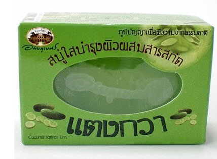 Abhaibhubejhr Thai Cucumber Transparent Soap 100 G. Thailand Product by Abhaibhubejhr
