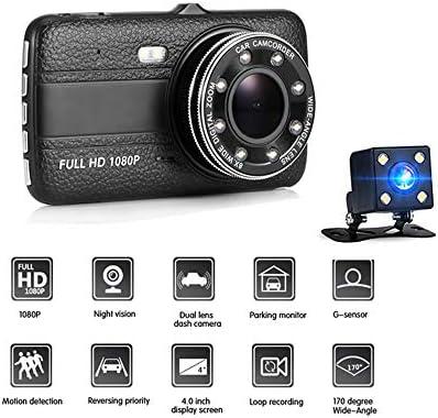 """デュアルダッシュカム、ナイトビジョン、Gセンサー、駐車場モニター、ループ・レコーディングを使用して車用4"""" のフルHD 1080Pダッシュカメラ"""