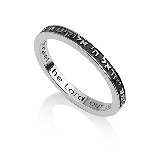 925 Sterling Silver and Enamel Ring, Womens Mens Embossed Hear Oh Israel English & Hebrew