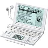 シャープ Papyrus 電子辞書 PW-GT570-W ホワイト 学習モデル 72コンテンツ 4言語(日・英・中・韓) 対応手書きパッド Wバックライト付高精細5.5型HVGA液晶搭載