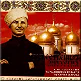 The Divine Liturgy The Choir Of The Don Cossacks conducted by Sergei Zharov CD