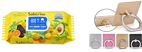 BCL Saborino Morning Face Mask  +free ring for cellphone