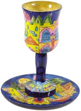 Kiddush Cup /& Fountain Set Bundle Yair Emanuel ALUMINUM KIDDUSH CUP BLUE