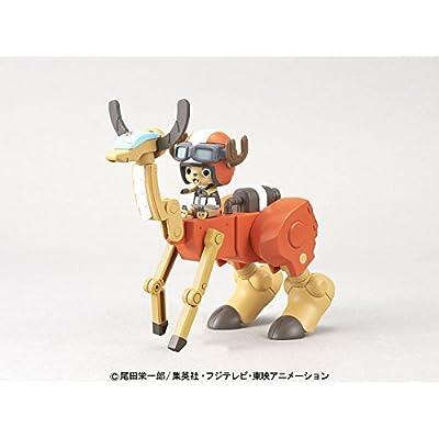 Bandai Hobby Chopper Robo Super 5 Walk Hopper One Piece Building Kit: Toys & Games