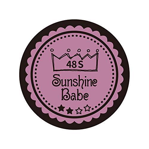 わがまま社交的しがみつくSunshine Babe カラージェル 48S ペールモーブ 2.7g UV/LED対応