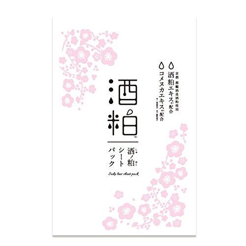 (Sake lees sheet pack (whitening mask) 5 pieces set Use only Daiginjo Sake lees in Kyoto Sake Brewery)