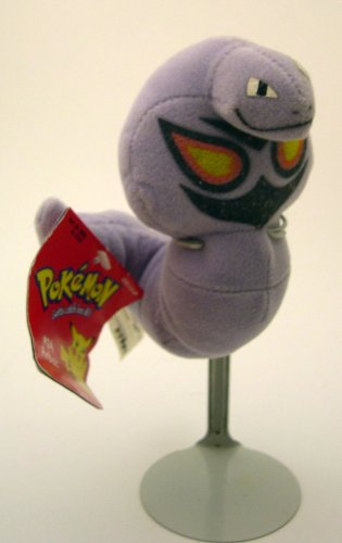 Pokemon #24 Arbok Plush