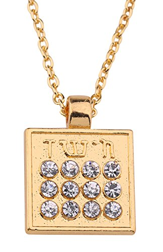 Dawapara Judaic Hoshen 12 Tribes of Israel Breastplate of The High Priest Pendant Jewish Jewelry for Men Women (Crystal, Gold Tone)