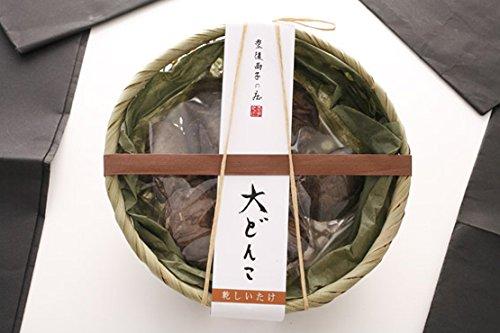 Zhuang dried shiitake large powdery mildew basket containing 100g of Ryoko