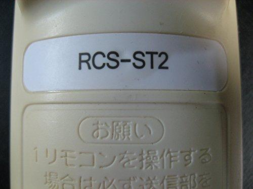 Panasonic エアコン用リモコン (RCS-ST2) 6231929981