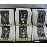 「山形の米3種無洗米キューブパック」300g×2個
