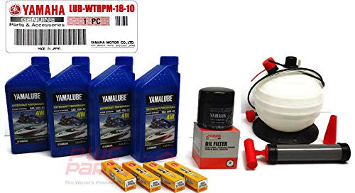 YAMAHA 19' BOAT Oil Change Kit w/ 6L Oil Extractor Pump AR190 AR192 SX190 SX192 FSH190 FSH Sport Deluxe NGK Plugs