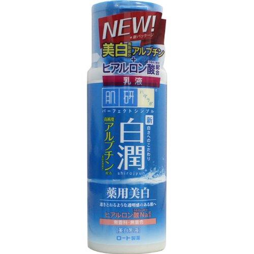 肌研(ハダラボ) 白潤 薬用美白乳液 140mL【医薬部外品】