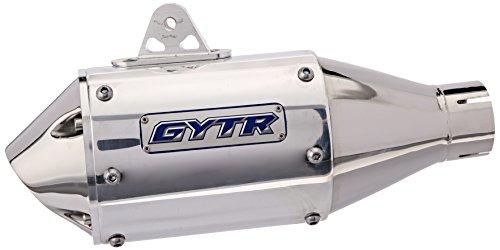 Aluminum Oval Mufflers (Yamaha GYT-2C093-01-AL GYTR Aluminum Oval Exhaust Slip-on for Yamaha YZF-R6)