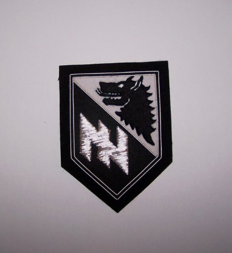 German Waffen SS Werewolves Werwolf Crest Arms
