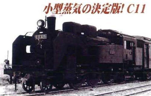 マイクロエース Nゲージ C11-304 戦時型 A7308 鉄道模型 蒸気機関車の商品画像