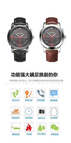 32G Bluetooth remote control watch sports watch pedometer anti-lost waterproof smart watch sports recorder driving recorder by YARUIFANSEN