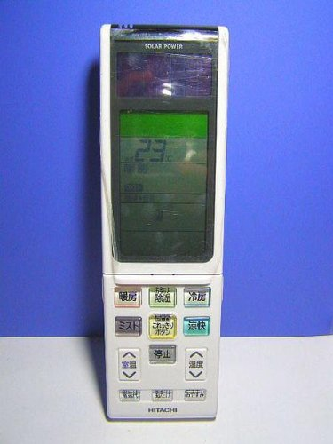 日立 エアコンリモコン RAR-4N3