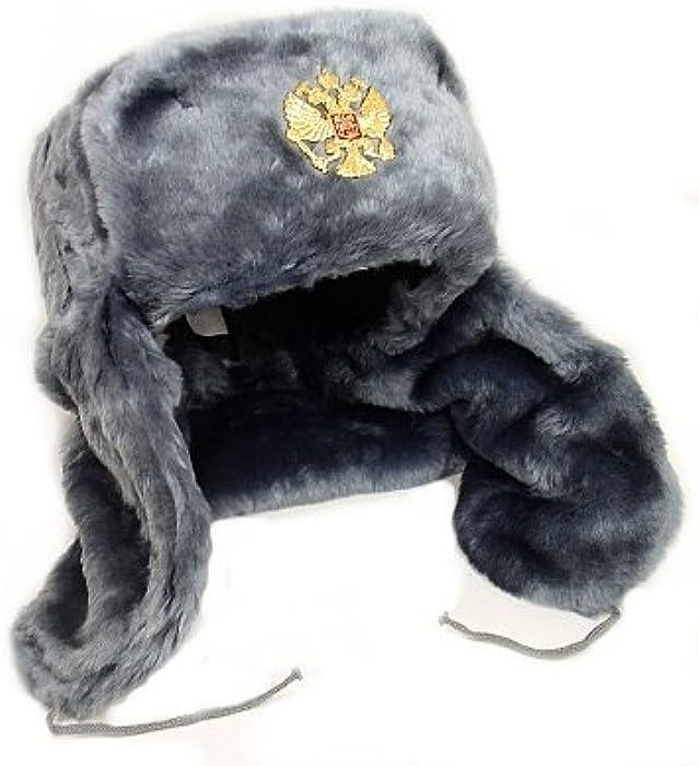 0e3fcc5753c72 Russian Army KGB Cossack Military Fur Hat Ushanka  GR XL  w Imperial ...
