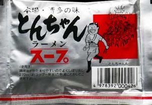 Japanese Instant Noodles Hakata Ramen Pork Bone Soup 10 Packs
