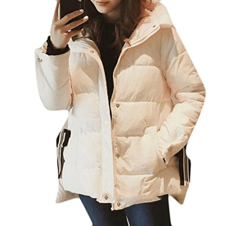 Snowsuit Women Vestiti Baggy Casual Hood Abetteric Imbottiti Cotone In Size Bow Plus qpTFBnYx