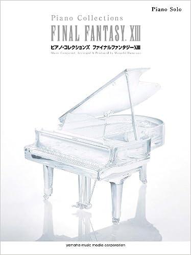 Final Fantasy XIII Piano Collections Sheet Music: Masashi