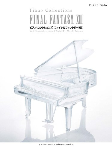 Final Fantasy XIII Piano Collections Sheet Music - Finale Music Book
