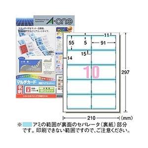 (業務用セット) マルチカード 両面クリアエッジタイプ(A4) 厚口 白無地50枚 【×5セット】   B07P8NG9VD