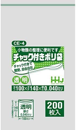 ポリ袋 透明 食品検査適合 チャック付き 100x140mm 12000枚 CE-4