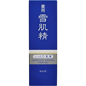 Kose Medicated Sekkisei Emulsion Excellent 140ml/4.6oz CELDERMA Korean Sheet Mask Pack (4 Sheets) Crystal Hydrogel Skin Mask, Clear Transparent Facial Mask for Hydration and Protection